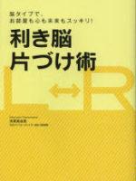 130417_kikinobon